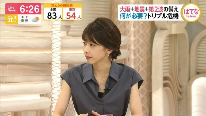 2020年06月26日加藤綾子の画像20枚目