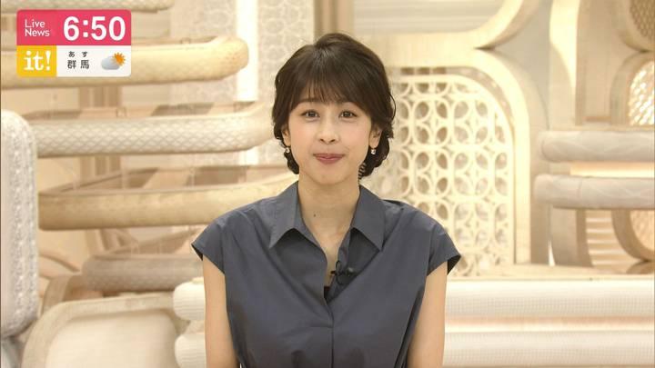 2020年06月26日加藤綾子の画像22枚目