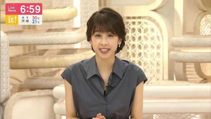 2020年06月26日加藤綾子の画像23枚目