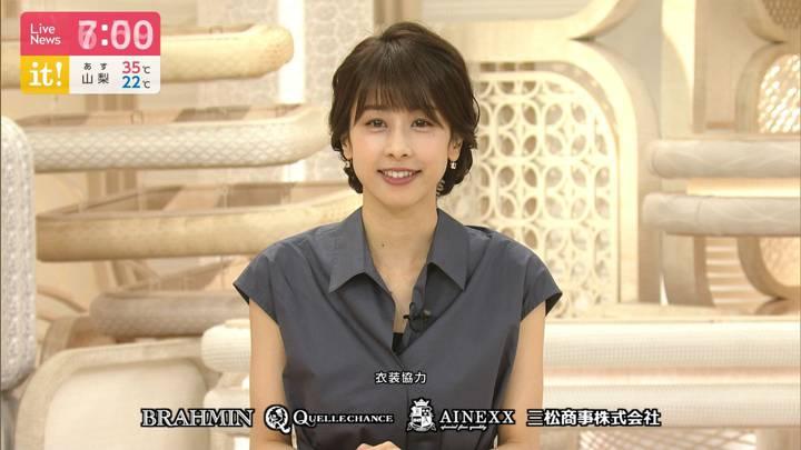 2020年06月26日加藤綾子の画像24枚目