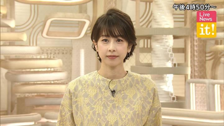 2020年06月29日加藤綾子の画像01枚目