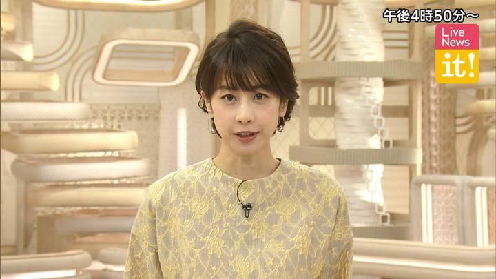 2020年06月29日加藤綾子の画像02枚目