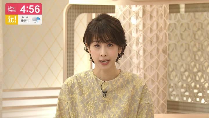 2020年06月29日加藤綾子の画像04枚目
