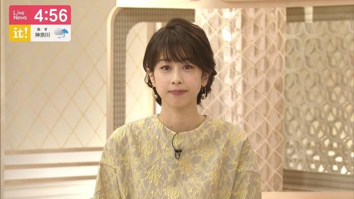 2020年06月29日加藤綾子の画像05枚目