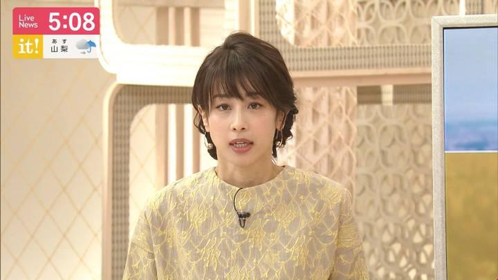 2020年06月29日加藤綾子の画像07枚目