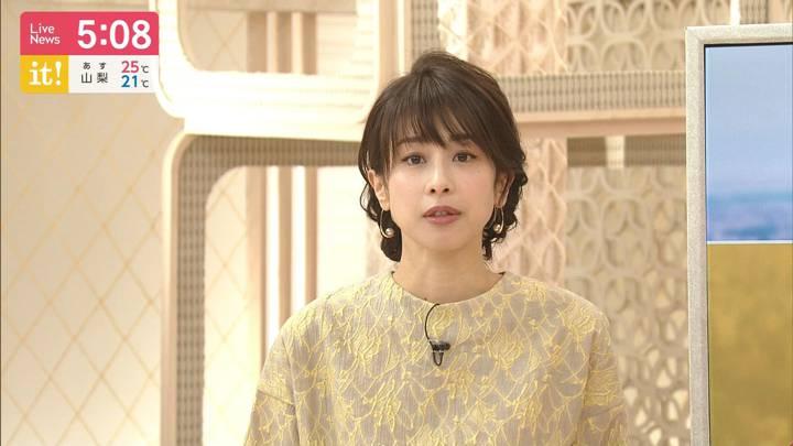 2020年06月29日加藤綾子の画像08枚目