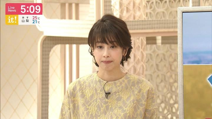 2020年06月29日加藤綾子の画像09枚目