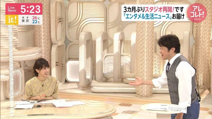2020年06月29日加藤綾子の画像11枚目