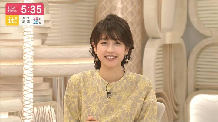 2020年06月29日加藤綾子の画像15枚目