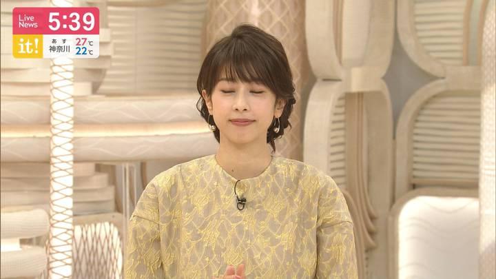 2020年06月29日加藤綾子の画像16枚目