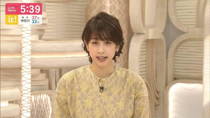 2020年06月29日加藤綾子の画像17枚目