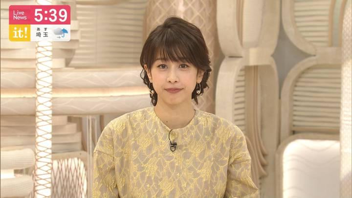 2020年06月29日加藤綾子の画像18枚目