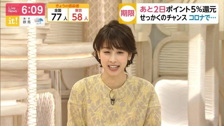 2020年06月29日加藤綾子の画像21枚目