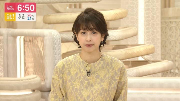 2020年06月29日加藤綾子の画像22枚目