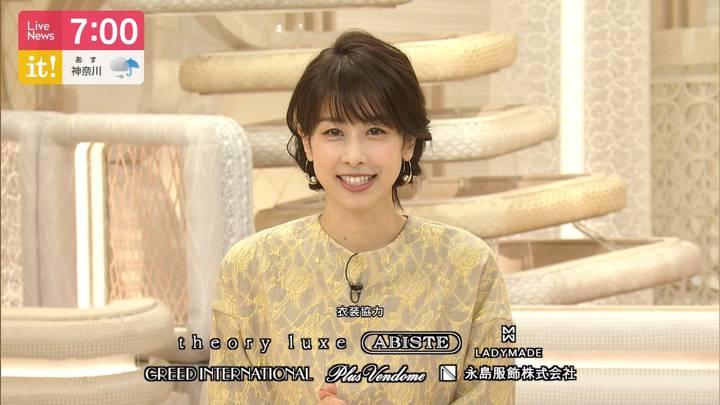 2020年06月29日加藤綾子の画像24枚目