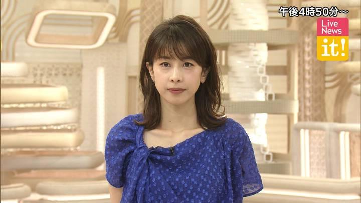 2020年06月30日加藤綾子の画像01枚目
