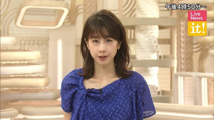 2020年06月30日加藤綾子の画像02枚目