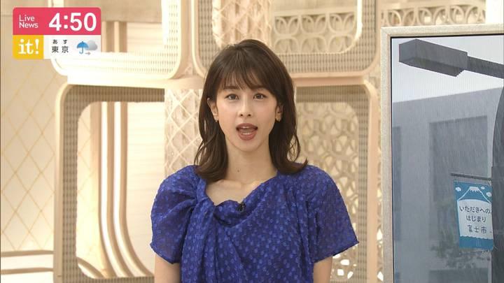 2020年06月30日加藤綾子の画像03枚目