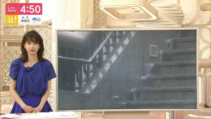 2020年06月30日加藤綾子の画像04枚目
