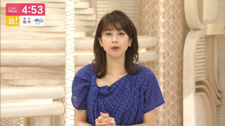2020年06月30日加藤綾子の画像05枚目