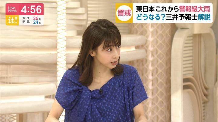 2020年06月30日加藤綾子の画像06枚目