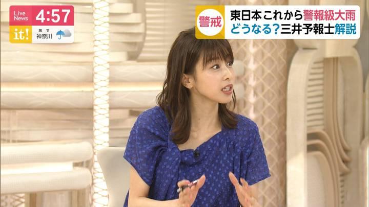 2020年06月30日加藤綾子の画像07枚目