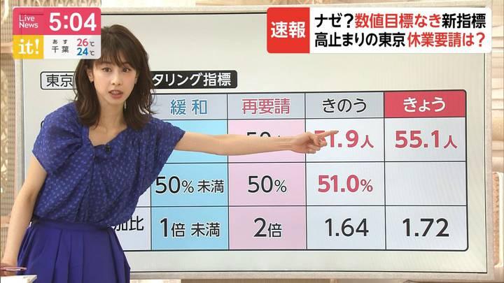 2020年06月30日加藤綾子の画像10枚目