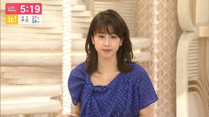 2020年06月30日加藤綾子の画像14枚目