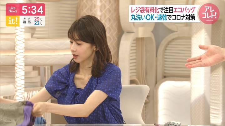 2020年06月30日加藤綾子の画像15枚目