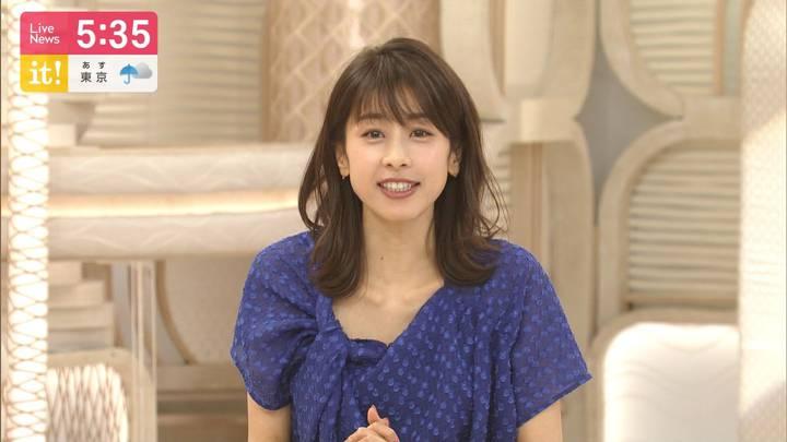 2020年06月30日加藤綾子の画像17枚目