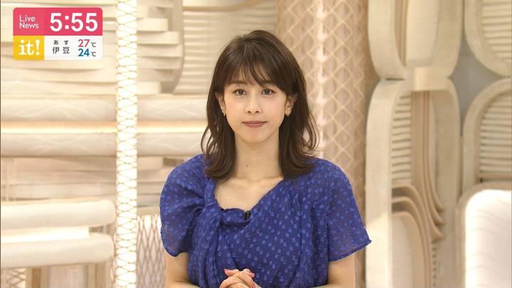 2020年06月30日加藤綾子の画像18枚目
