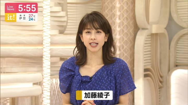 2020年06月30日加藤綾子の画像19枚目