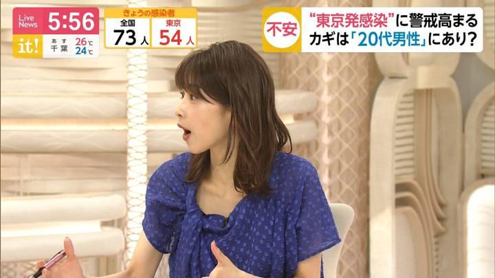 2020年06月30日加藤綾子の画像20枚目