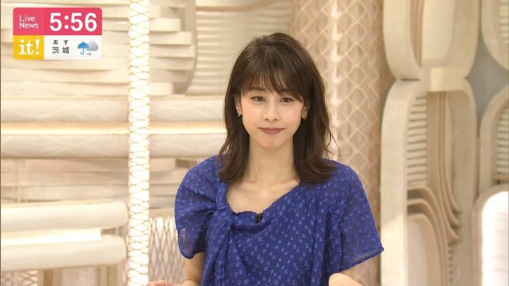 2020年06月30日加藤綾子の画像21枚目