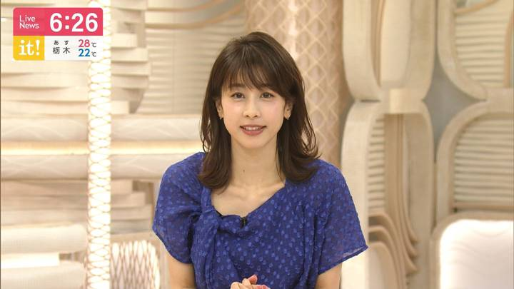2020年06月30日加藤綾子の画像24枚目