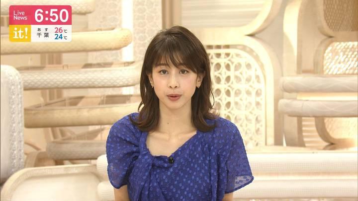 2020年06月30日加藤綾子の画像25枚目