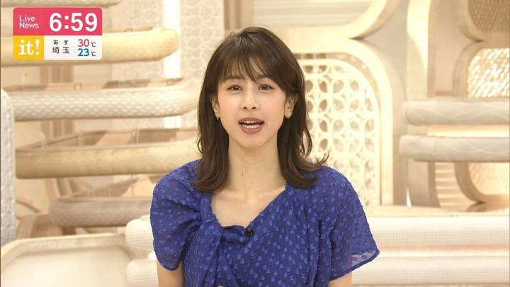 2020年06月30日加藤綾子の画像26枚目