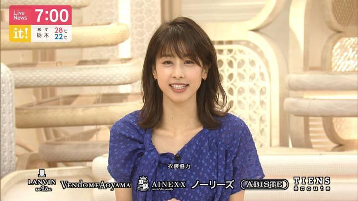 2020年06月30日加藤綾子の画像27枚目