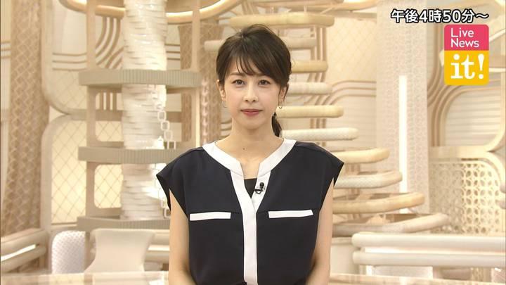 2020年07月01日加藤綾子の画像01枚目
