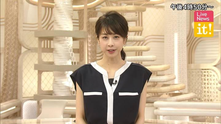 2020年07月01日加藤綾子の画像02枚目