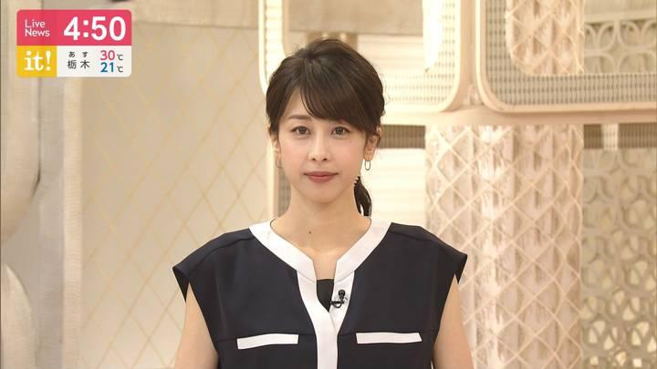 2020年07月01日加藤綾子の画像03枚目