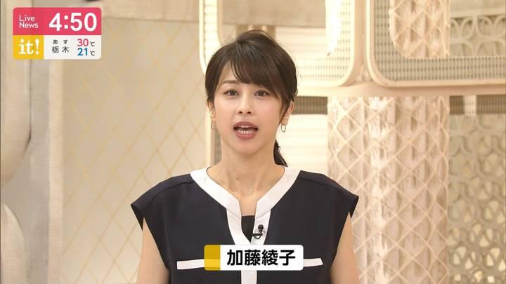 2020年07月01日加藤綾子の画像04枚目
