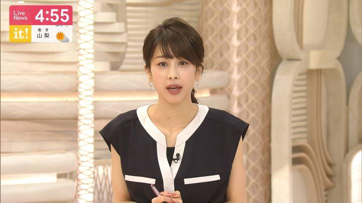 2020年07月01日加藤綾子の画像06枚目