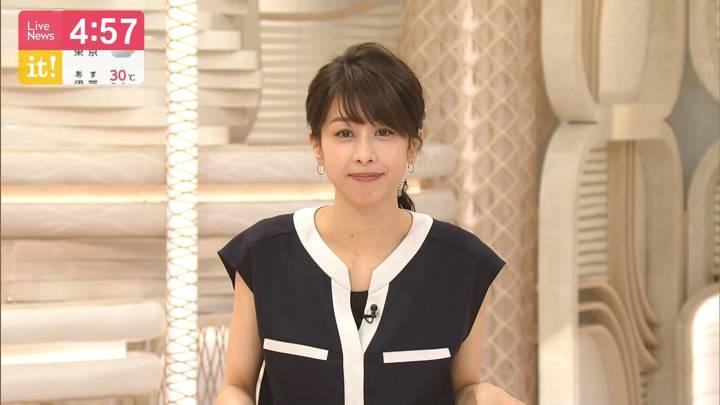 2020年07月01日加藤綾子の画像08枚目