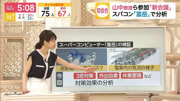2020年07月01日加藤綾子の画像11枚目