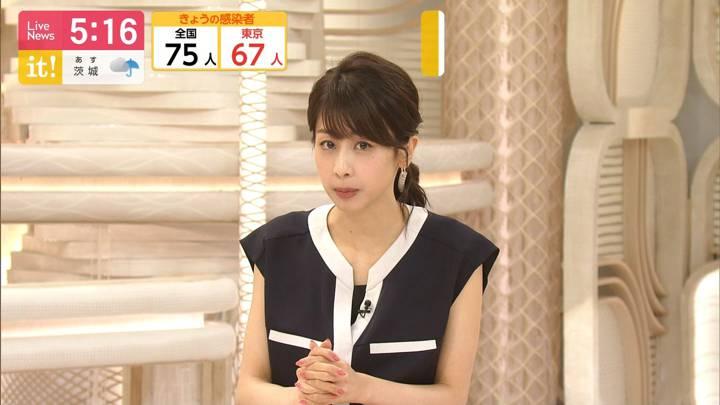 2020年07月01日加藤綾子の画像13枚目