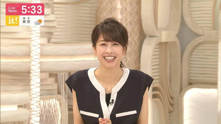2020年07月01日加藤綾子の画像14枚目
