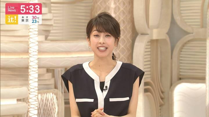 2020年07月01日加藤綾子の画像15枚目