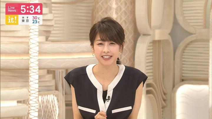 2020年07月01日加藤綾子の画像16枚目