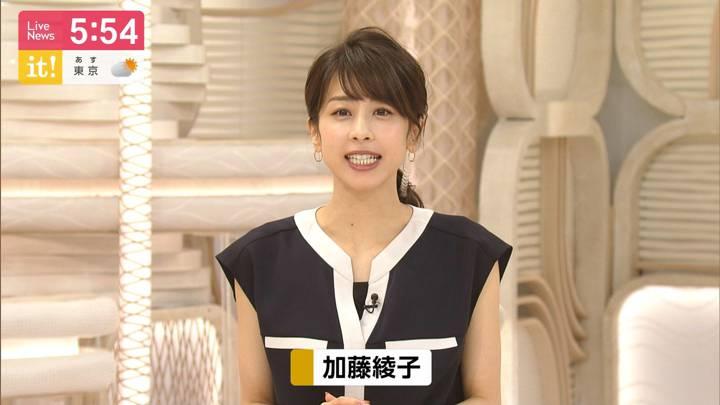 2020年07月01日加藤綾子の画像18枚目